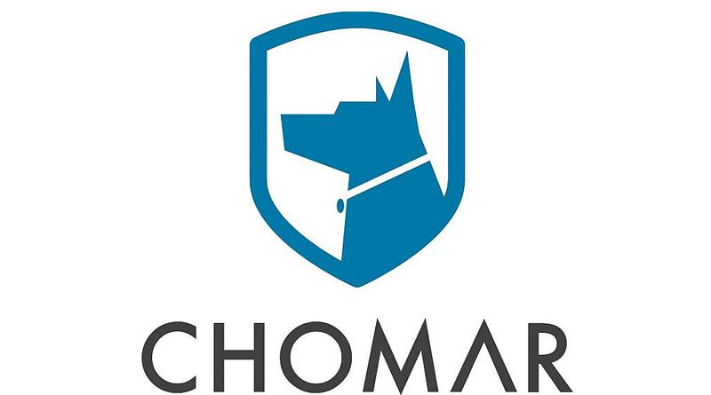 Gururumuz İlk Yerli Anti-Virüs Programı : Chomar